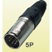 X85-5N Xlr (M) In Line Plug Sil